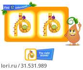 Купить «find 12 differences funny fruits iq», иллюстрация № 31531989 (c) Седых Алена / Фотобанк Лори