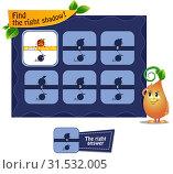 Купить «fruit jump find right shadow», иллюстрация № 31532005 (c) Седых Алена / Фотобанк Лори