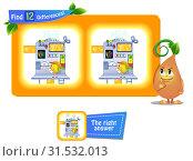 Купить «funny fruit 12 differences», иллюстрация № 31532013 (c) Седых Алена / Фотобанк Лори