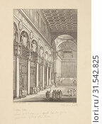 Decoration of the interior of San Lorenzo, Florence, Collection of festival prints, 1530-1887, Bartoli, Pietro Santi, 1635-1700, Ferri, Antonio, d. 1716, Engraving, etching, black-and-white, 1694 (2018 год). Редакционное фото, фотограф © Liszt Collection / age Fotostock / Фотобанк Лори