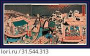 Купить «Toto ryogokubashi kawabiraki han'ei zu, Flourishing fireworks at Ryokoku Bridge Kawabiraki (opening the river ceremony) in the eastern capital., Utagawa...», фото № 31544313, снято 26 июля 2013 г. (c) age Fotostock / Фотобанк Лори