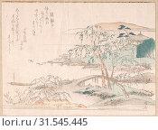 Купить «Landscape with Willow Trees, Edo period (1615–1868), 19th century, Japan, Polychrome woodblock print (surimono), ink and color on paper, 5 7/16 x 7 3...», фото № 31545445, снято 8 мая 2017 г. (c) age Fotostock / Фотобанк Лори