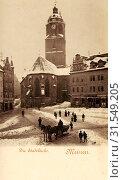 Купить «Horse-drawn sleighs in Germany, Winter in Landkreis Meißen, Frauenkirche (Meißen), Markt (Meißen), Buildings in Meißen, Snow in Saxony, Shops in Saxony...», фото № 31549205, снято 19 декабря 2018 г. (c) age Fotostock / Фотобанк Лори