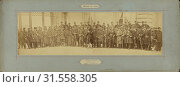 Купить «Garde Nationale, 8e Regt. de Marche, L'-Colonel: De Narcillac, André Adolphe-Eugène Disdéri (French, 1819 - 1889), Paris, France, 1870 - 1871, Albumen silver print», фото № 31558305, снято 7 сентября 2018 г. (c) age Fotostock / Фотобанк Лори