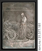 Купить «Louis-Oscar Roty, France Mourning the President of the Republic, French, 1846 - 1911, 1894, bronze medal», фото № 31577181, снято 17 октября 2019 г. (c) age Fotostock / Фотобанк Лори