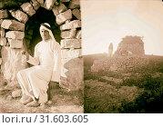 Vineyard & watch tower near Taibeh, Taybeh & Ibrahim Yacoub, Ain Yabrud. 1937, West Bank (2018 год). Редакционное фото, фотограф © Liszt Collection / age Fotostock / Фотобанк Лори