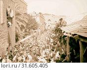 Nebi Musa, 1937, at shrine and Jerusalem. procession at Jerusalem. 1937, Israel (2018 год). Редакционное фото, фотограф © Liszt Collection / age Fotostock / Фотобанк Лори