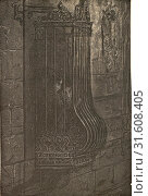1865, Mexique, 1865, Mexique, 1865, Falconnet, Louis, 1864-ca. 1867, This album was assembled by Louis Falconnet, an officer in the French army, from documentation... (2018 год). Редакционное фото, фотограф © Liszt Collection / age Fotostock / Фотобанк Лори