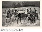 A WINTRY MORNING ON NEWMARKET HEATH: INSPECTING THE THOROUGHBREDS WHILST AT MORNING EXERCISE, 1891 (2013 год). Редакционное фото, фотограф Artokoloro / age Fotostock / Фотобанк Лори