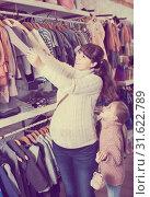 Daughter helps mom choose clothes for newborns. Стоковое фото, фотограф Яков Филимонов / Фотобанк Лори