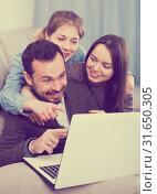 Family booking hotel online on laptop. Стоковое фото, фотограф Яков Филимонов / Фотобанк Лори