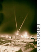 V.E. Day, May 8, 1945, night illumination over King David Hotel & Y.M.C.A. 1945, Jerusalem, Israel (2018 год). Редакционное фото, фотограф © Liszt Collection / age Fotostock / Фотобанк Лори