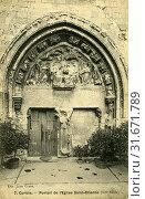Купить «Портик церкви Святого Этьена. Корби. Франция», фото № 31671789, снято 13 ноября 2019 г. (c) Retro / Фотобанк Лори