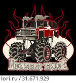 Купить «Cartoon Monster Truck», иллюстрация № 31671929 (c) Александр Володин / Фотобанк Лори