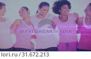 Fitness Composition. Стоковое видео, агентство Wavebreak Media / Фотобанк Лори