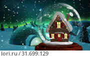Купить «Christmas animation of Christmas house in snowy landscape 4k», видеоролик № 31699129, снято 26 октября 2018 г. (c) Wavebreak Media / Фотобанк Лори