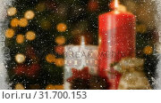 Купить «Video composition with snow over room  with Christmas decorations viewed through icy window», видеоролик № 31700153, снято 2 ноября 2018 г. (c) Wavebreak Media / Фотобанк Лори