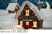 Купить «Video composition with snow over winter scenery at night», видеоролик № 31700357, снято 2 ноября 2018 г. (c) Wavebreak Media / Фотобанк Лори