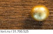 Купить «Falling snow with Christmas bauble decoration», видеоролик № 31700525, снято 2 ноября 2018 г. (c) Wavebreak Media / Фотобанк Лори