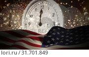 Купить «Digital animation of clocking ticking towards 12 night and laid American Flag 4K», видеоролик № 31701849, снято 12 ноября 2018 г. (c) Wavebreak Media / Фотобанк Лори