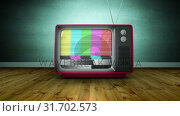 Купить «Zoom in animation of old TV turning on and no signal », видеоролик № 31702573, снято 29 ноября 2018 г. (c) Wavebreak Media / Фотобанк Лори