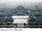 Купить «Pyongyang, North-Korea. Kim Il Sung square from above», фото № 31704281, снято 1 мая 2019 г. (c) Знаменский Олег / Фотобанк Лори