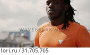 Купить «Basketball player standing with basketball 4k», видеоролик № 31705705, снято 30 января 2019 г. (c) Wavebreak Media / Фотобанк Лори