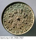 Купить «Mirror with Wheel Spokes and Riding Boys, c.1196-1234. China, Jin dynasty (1115-1234). Bronze, diameter: 13.3 cm (5 1/4 in.), overall: 0.8 cm (5/16 in.), rim: 0.7 cm (1/4 in.).», фото № 31709797, снято 13 февраля 2019 г. (c) age Fotostock / Фотобанк Лори