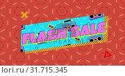 Купить «Flash sale graphic on blue banner with tapes and tape players on patterned red background», видеоролик № 31715345, снято 5 июля 2019 г. (c) Wavebreak Media / Фотобанк Лори