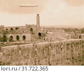 Купить «Zeppelin over Tower of David. 1931, Jerusalem, Israel», фото № 31722365, снято 29 июня 2018 г. (c) age Fotostock / Фотобанк Лори
