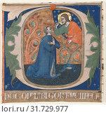 Купить «Historiated Initial (O) Excised from an Antiphonary: The Donor, Gorus Fucci, Kneels before Christ, c. 1300-1350. Italy, Arezzo(?), 14th century. Ink, tempera...», фото № 31729977, снято 14 февраля 2019 г. (c) age Fotostock / Фотобанк Лори