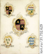 Купить «The coat of arms of Anna Digna van Gelre, wife of Laurens Jacobsz de Witte, with the coat of arms of her four grandparents, Anonymous, 1750 - 1799», фото № 31732629, снято 18 ноября 2014 г. (c) age Fotostock / Фотобанк Лори