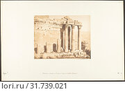 Colonnade occidental du Temple de Jupiter, à Baâlbek (Héliopolis), September 15, 1850, Salted paper print from paper negative, Image: 6 11/16 × 8 11... (2017 год). Редакционное фото, фотограф © Copyright Artokoloro Quint Lox Limited / age Fotostock / Фотобанк Лори