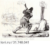 Купить «Honoré Daumier (French, 1808 - 1879). Le Général Omar (Aymard) marchant à la pairie, 1834. Pen lithograph on newsprint paper. Image: 215 mm x 287 mm (8.46 in. x 11.3 in.). Only state.», фото № 31748041, снято 15 июля 2013 г. (c) age Fotostock / Фотобанк Лори