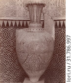 Купить «[Moorish Vase, Granada], 1880s–90s, Albumen silver print from glass negative, Photographs, Señan y Gonzalez (Spanish)», фото № 31786997, снято 17 мая 2017 г. (c) age Fotostock / Фотобанк Лори