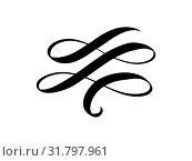 Купить «Vintage swirl calligraphic flourish, vector divider ornament design. Illustration for book, greeting card, wedding invitation, Valentines Day», иллюстрация № 31797961 (c) Happy Letters / Фотобанк Лори