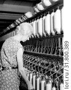 Купить «Millville, New Jersey - Textiles. Millville Manufacturing Co. [Lady twisting thread.], 1936, Lewis Hine, 1874 - 1940, was an American photographer, who...», фото № 31800389, снято 24 сентября 2014 г. (c) age Fotostock / Фотобанк Лори