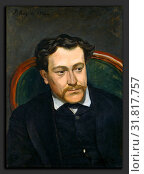 Купить «Frédéric Bazille, Edouard Blau, French, 1841 - 1870, 1866, oil on canvas», фото № 31817757, снято 6 августа 2013 г. (c) age Fotostock / Фотобанк Лори