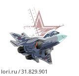 Купить «Cartoon modern military fighter plane», иллюстрация № 31829901 (c) Александр Володин / Фотобанк Лори