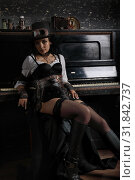 Купить «Sexy beautiful steampunk girl sitting next to the piano», фото № 31842737, снято 10 июня 2019 г. (c) Алексей Кузнецов / Фотобанк Лори
