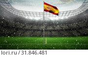 Spanish Flag against snow background on football stadium. Стоковое видео, агентство Wavebreak Media / Фотобанк Лори