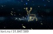 Купить «Glowing christmas reindeer design in the snow», видеоролик № 31847589, снято 26 ноября 2018 г. (c) Wavebreak Media / Фотобанк Лори