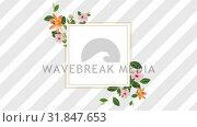Купить «Border design with pretty lilies», видеоролик № 31847653, снято 29 ноября 2018 г. (c) Wavebreak Media / Фотобанк Лори