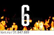 Купить «Animated countdown video», видеоролик № 31847889, снято 11 декабря 2018 г. (c) Wavebreak Media / Фотобанк Лори