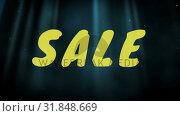 Yellow sale text . Стоковое видео, агентство Wavebreak Media / Фотобанк Лори