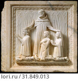 Presentation Scene with Saint Peter Martyr and Three Donors, ca. 1340, Made in Milan, Lombardy, Italy, Italian, Marble, Overall: 31 1/2 x 33 7/8 x 5 11... (2017 год). Редакционное фото, фотограф © Copyright Artokoloro Quint Lox Limited / age Fotostock / Фотобанк Лори