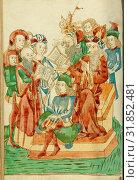 Купить «Pagan and Christian Scholars Debating before King Avenir and Josaphat, Follower of Hans Schilling, German, active 1459 - 1467, from the Workshop of Diebold...», фото № 31852481, снято 3 октября 2013 г. (c) age Fotostock / Фотобанк Лори