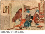 Купить «Kanaya, Katsushika, Hokusai, 1760-1849, artist, 1804., 1 print : woodcut, color , 11.4 x 16.7 cm., Print shows two women at wash tubs and a horse feeding in the background.», фото № 31856189, снято 26 июля 2013 г. (c) age Fotostock / Фотобанк Лори