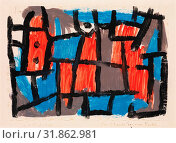The Hour Before One Night, 1940, Gouache on paper mounted on cardboard, 17 1/2 × 23 1/2 in. (44.5 × 59.7 cm), Drawings, Paul Klee (German (born Switzerland... (2017 год). Редакционное фото, фотограф © Copyright Artokoloro Quint Lox Limited / age Fotostock / Фотобанк Лори