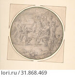 Купить «The Head of Pompey Presented to Caesar, Pen and gray ink, brush and pale gray wash. Framing line in dark green wash., Diameter: 13.6 cm., Drawings, Anonymous, French, 16th century», фото № 31868469, снято 21 мая 2017 г. (c) age Fotostock / Фотобанк Лори